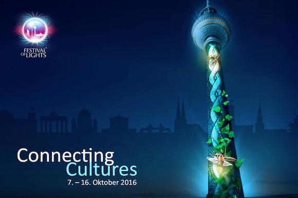 Festival of Lights: волшебство осеннего Берлина
