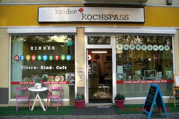 Где провести увлекательные осенние каникулы в Берлине?