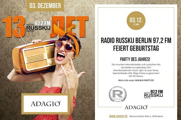 13 лет радио «Русский Берлин»