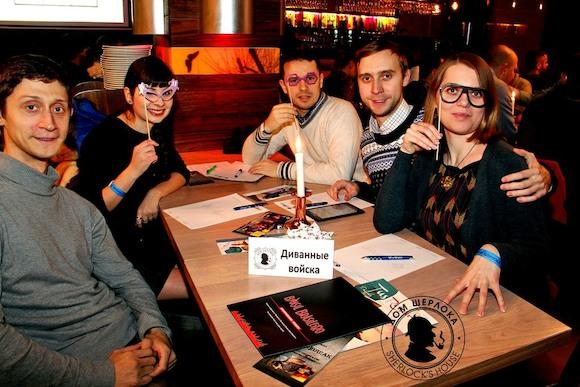 Дом Шерлока - интеллектуальная игра в Берлине