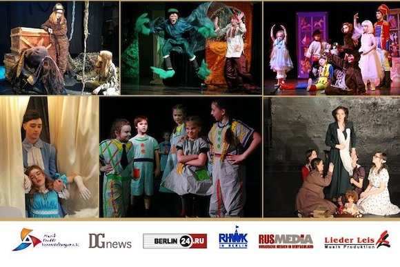 Международный театральный конкурс