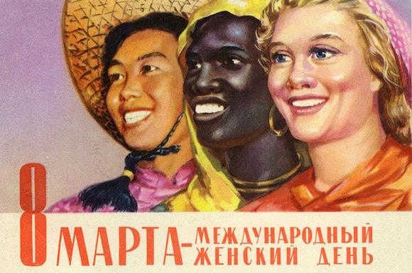 8 марта: с праздником, любимые женщины!