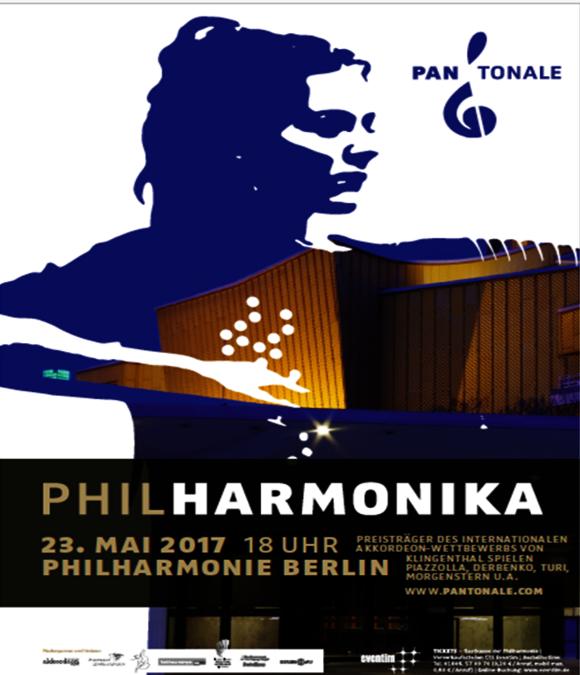 ФилГармоника 2017 – розыгрыш билетов!