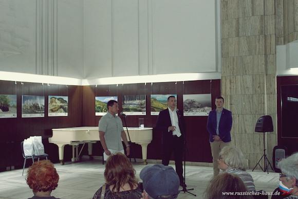 День России в Российском доме науки и культуры в Берлине