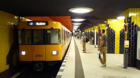Ремонтные работы на линии метро U7