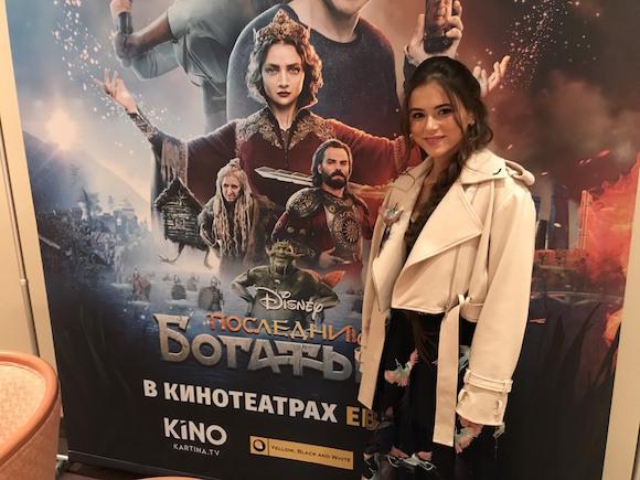 Мила Сивацкая: Я в жизни не дерусь топорами!