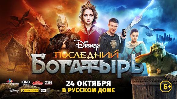 В Русском Доме открывается новый кинотеатр Filmtheater Stadtmitte