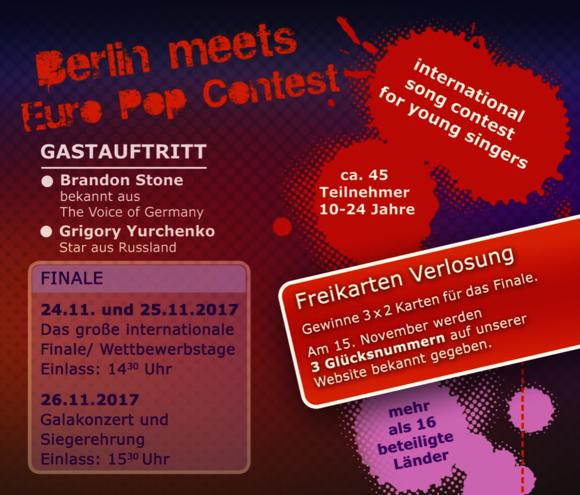 Конкурс молодых исполнителей «Берлинская Жемчужина!»