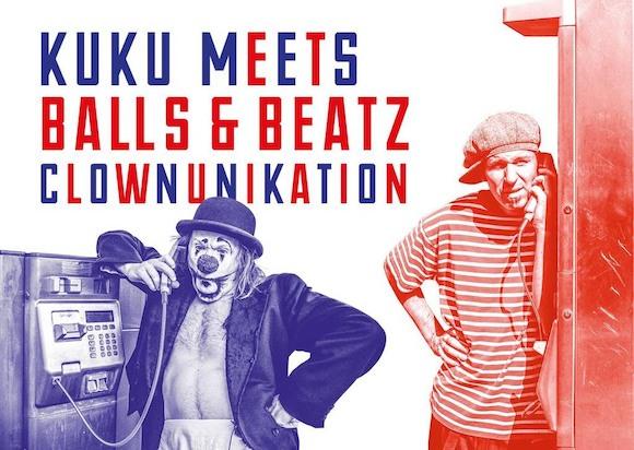 Выходные в Берлине 10 и 11 февраля