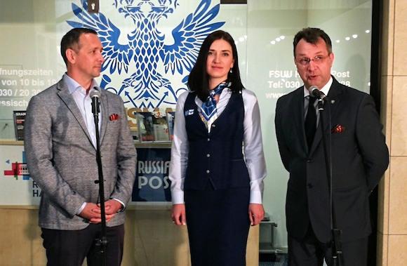 """Официальный филиал """"Почта России"""" в Берлине"""
