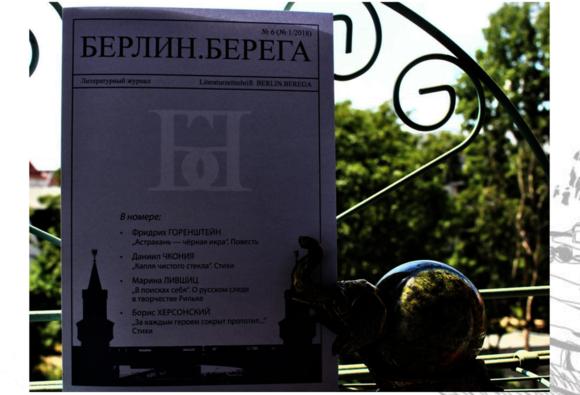 Григорий Аросев: «Я не убеждён, что «золотые двадцатые» лучше нашего времени…»