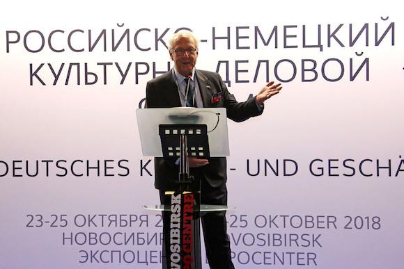 Россия и Германия – диалог продолжается в Сибири
