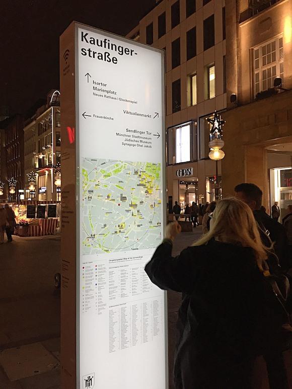 Как не заблудиться в центре Мюнхена
