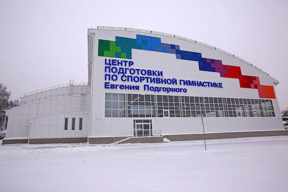 Евгений Подгорный: «Мы создали центр мирового уровня и обрели надёжного партнёра»