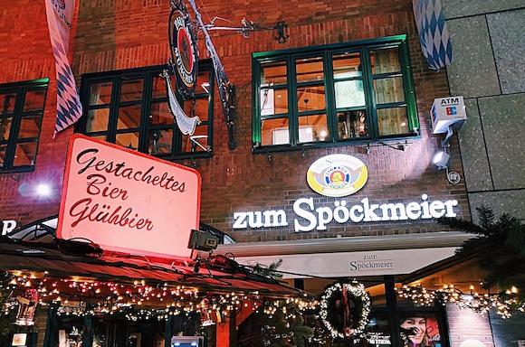 Кулинарное Рождество в Мюнхене