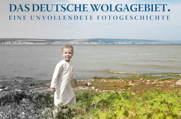 Фотовыставка «Немецкое Поволжье. Неоконченная фотолетопись» пройдет в Гессене
