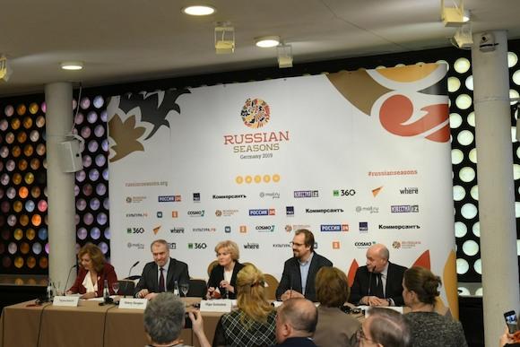 Берлин: «Русские сезоны» в Германии объявлены открытыми