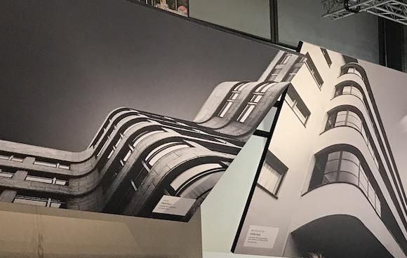 «Bauhaus imaginista». Стоит посмотреть…