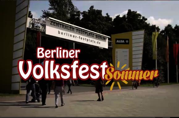 57-ой народный летний Фестиваль в Берлине