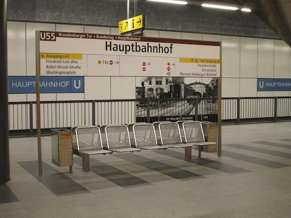 Открытие новой информационно-выставочной площадки в Берлине