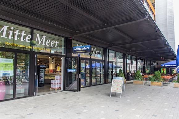 Werksviertel - новая точка притяжения в Мюнхене