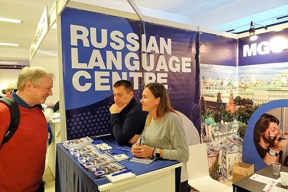 Expolingua 2019 в Берлине