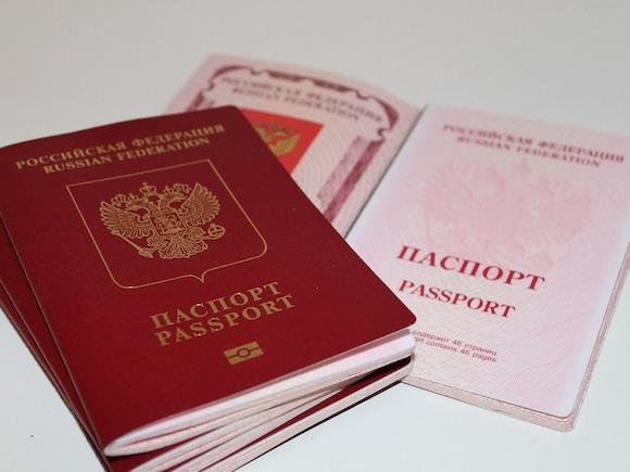 Новое в миграционной системе Российской Федерации