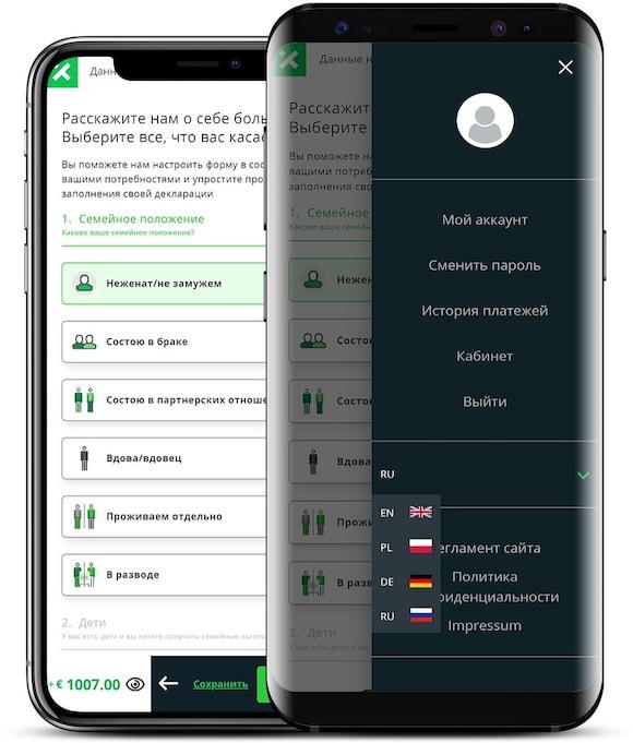 Программа для расчётов с налоговой инспекцией на русском языке