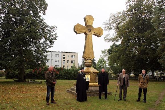 Икона Святого Александра Мюнхенского в Гётшендорфе