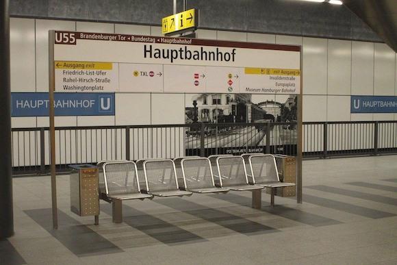 На метро от Александерплац до Главного вокзала
