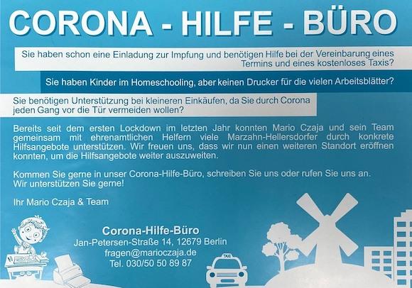 «Corona. Hilfe/Помощь» в Берлине